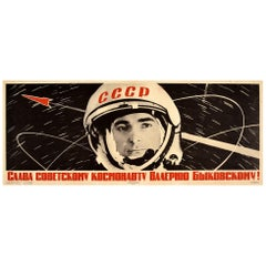 Original Vintage USSR Space Propaganda Poster Soviet Cosmonaut Valery Bykovsky