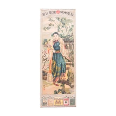 Vintage Chinese Art Deco Cigarette Advertisement Poster