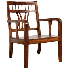 Chinese Art Deco Style 1950s Elmwood Armchair with Pierced Back and Curving Arms