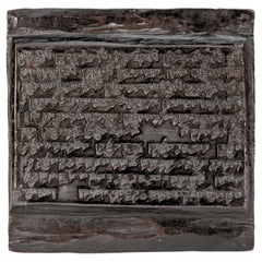 Vintage Wood Print Block Hand Carved Religious Text, Tibet, Early 20th Century