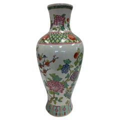 Chinese Asian Baluster Form Porcelain Vase with Intricate Painted Flowers & Vine