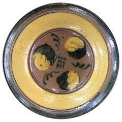 Guatemalan Decorative Objects
