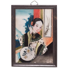 Early 20th Century Chinese Reverse Glass Portrait with Painted Fan