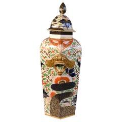 Regency Chamberlain Worcester Hexagonal Porcelain Imari, Large Vase