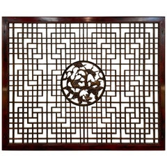 Asian Chinese Carved Mahogany Lattice Wall Sculpture Screen Panel Open Fretwork