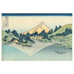 Real Woodblock Reprint of Katsushika Hokusai's Fuji Reflection in Lake Kawaguchi