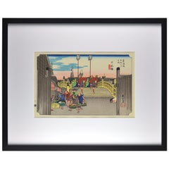 Real Woodblock Print of Utagawa Hiroshige's 53 Stations of the Tokaido