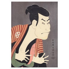 Real 20th Century Woodblock Reprint of Toshusai Sharaku's Actors Portrait