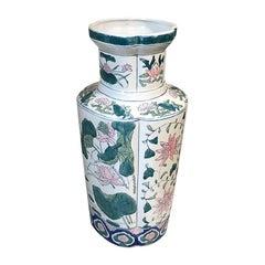Blue Pink Ceramic Famille Rose Pastel Chinoiserie Quatrefoil Chinese Vase