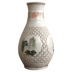 Small Hand Painted Vintage Chinese Vase