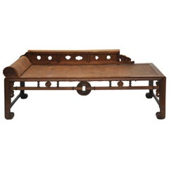 Asian Carved Wooden and Woven Daybed