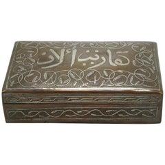 Islamic Silver Calligraphy Inlay Copper Jewelry Box