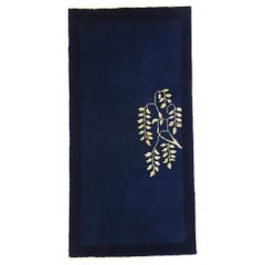 New Chinese Rug with Minimalist Qing Dynasty Style
