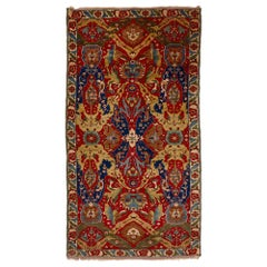 Large Romanian Knotted Carpet, Attributed to Tuduc