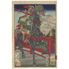 Yoshitoshi, Original Japanese Woodblock Print, Three Kingdoms, China, History