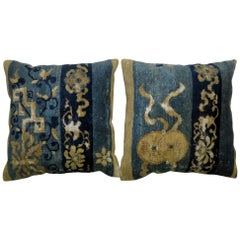 Antique Chinese Blue Rug Pillows