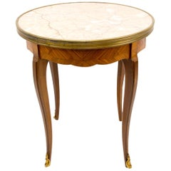 French Louis XV Style Bouillotte or End Table