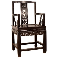 Chinese Wedding Chair with Curvy Pierced Splat, Serpentine Arms and Dark Patina
