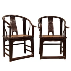 Pair of Chinese Ming Dynasty Style Horseshoe Back Armchairs with Dark Patina