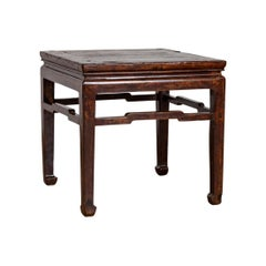 Chinese Vintage Ming Dynasty Style Side Table with Dark Patina and Stretchers