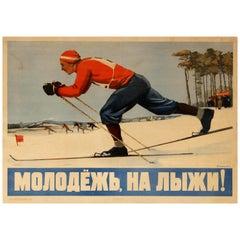 Original Vintage Soviet Sport Propaganda Poster - Youth Go Cross Country Skiing