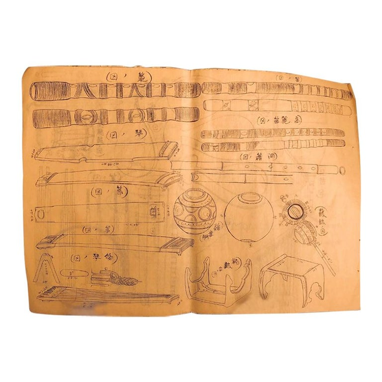 """Japanese Antique """"MUSICAL INSTRUMENTS"""" Book  1880 For Sale"""