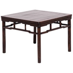 19th Century Chinese Wrap Around Tall Square Table