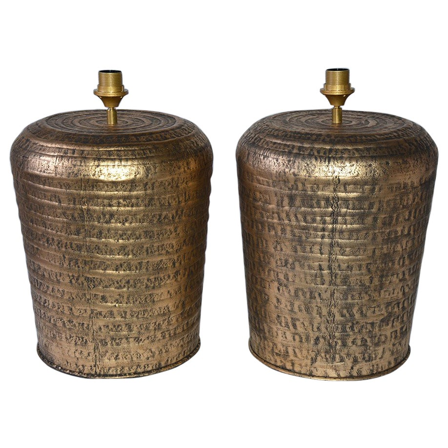 Over Size Gold Toned Metal Base Jar Lamps