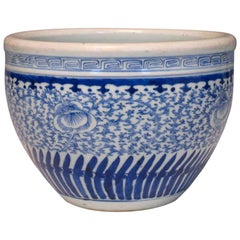 Chinese Qing Dynasty Blue and White Incense Bowl