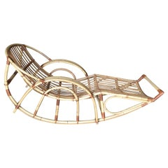 "Restored Franco Albini Style ""Day Dreaming"" Rattan Rocking Lounge Chair"