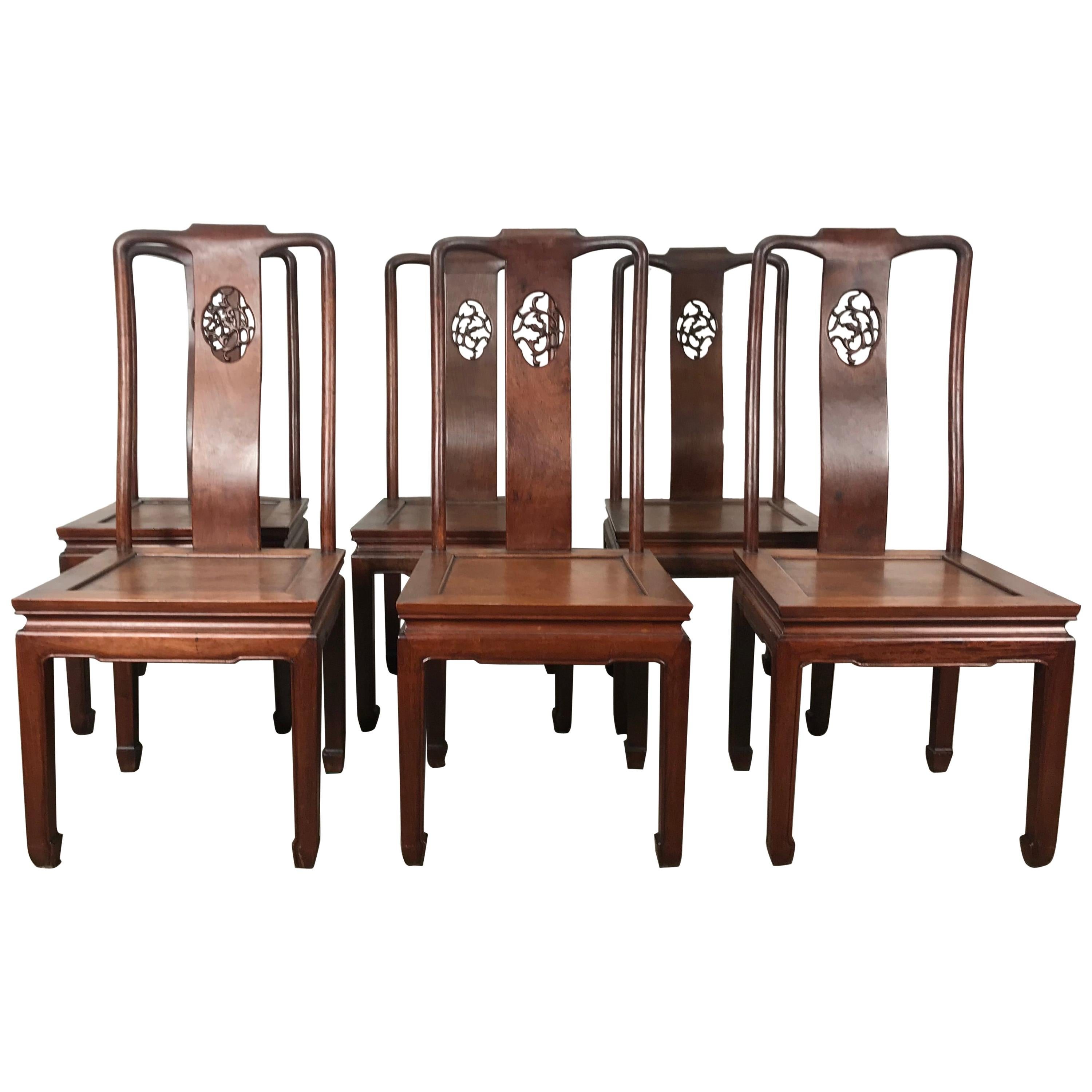 Set of 6 Asian Modern Solid Rosewood Dining Chairs