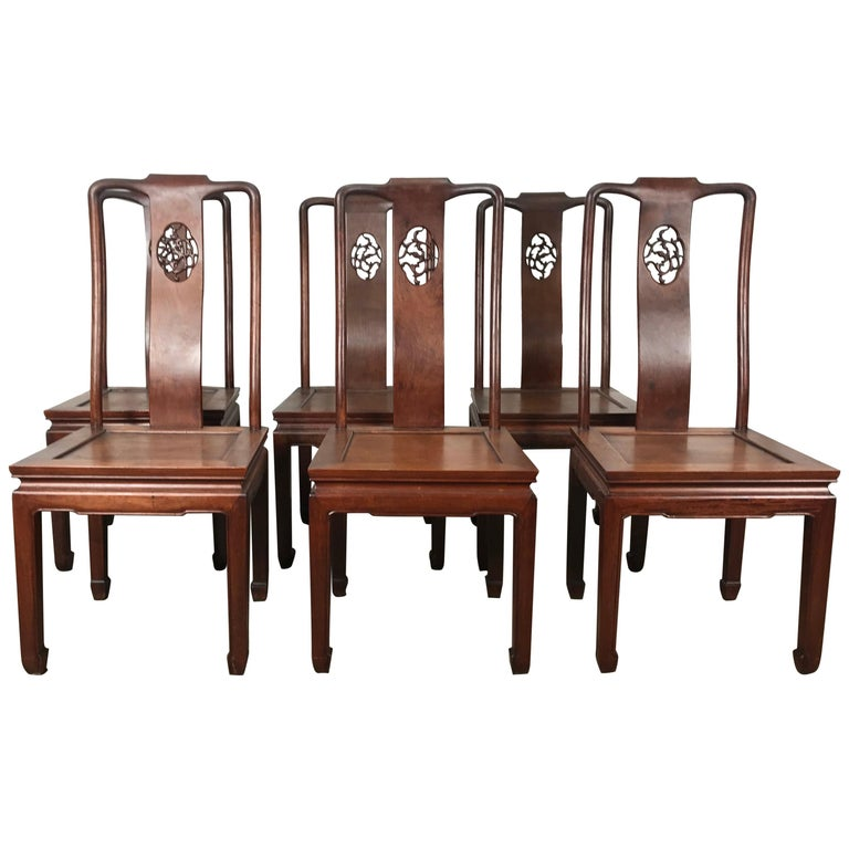 Set Of 6 Asian Modern Solid Rosewood Dining Chairs For Sale At 1stdibs