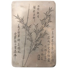 Vintage Metal Box, China, Early 20th Century