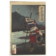 Yoshitoshi, Original Japanese Woodblock Print, Moon, Samurai, River, Ukiyo-e Art
