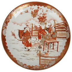 Meiji Kutani Porcelain Charger with Red Hand Painted Designs, 19th Century