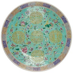 Antique Chinese Qing Porcelain Famille Rose Charger, Circa 1900