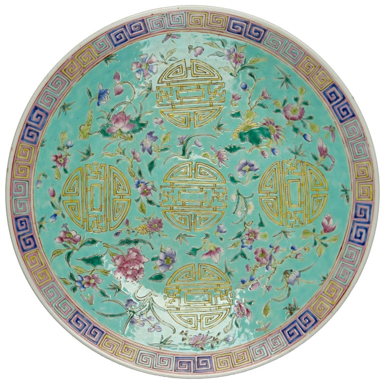 Antique Chinese Qing Porcelain Famille Rose Charger, Circa 1900 For Sale