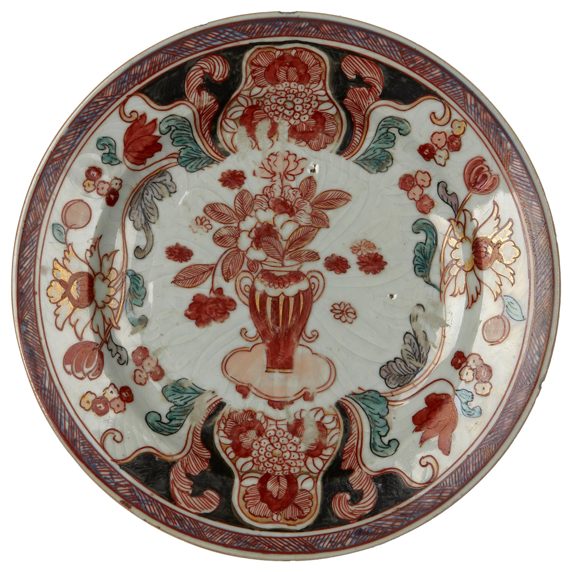Chinese Qianlong Clobbered Moulded Porcelain Plate, 18th Century