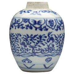 Antique Chinese Kangxi Jar with Exotic Birds 1662-1722