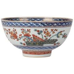 Chinese Kangxi Kakiemon Ware Bird and Tiger Bowl Early 18th Century