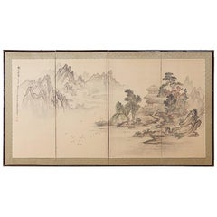 Japanese Showa Period Four Panel Landscape Screen