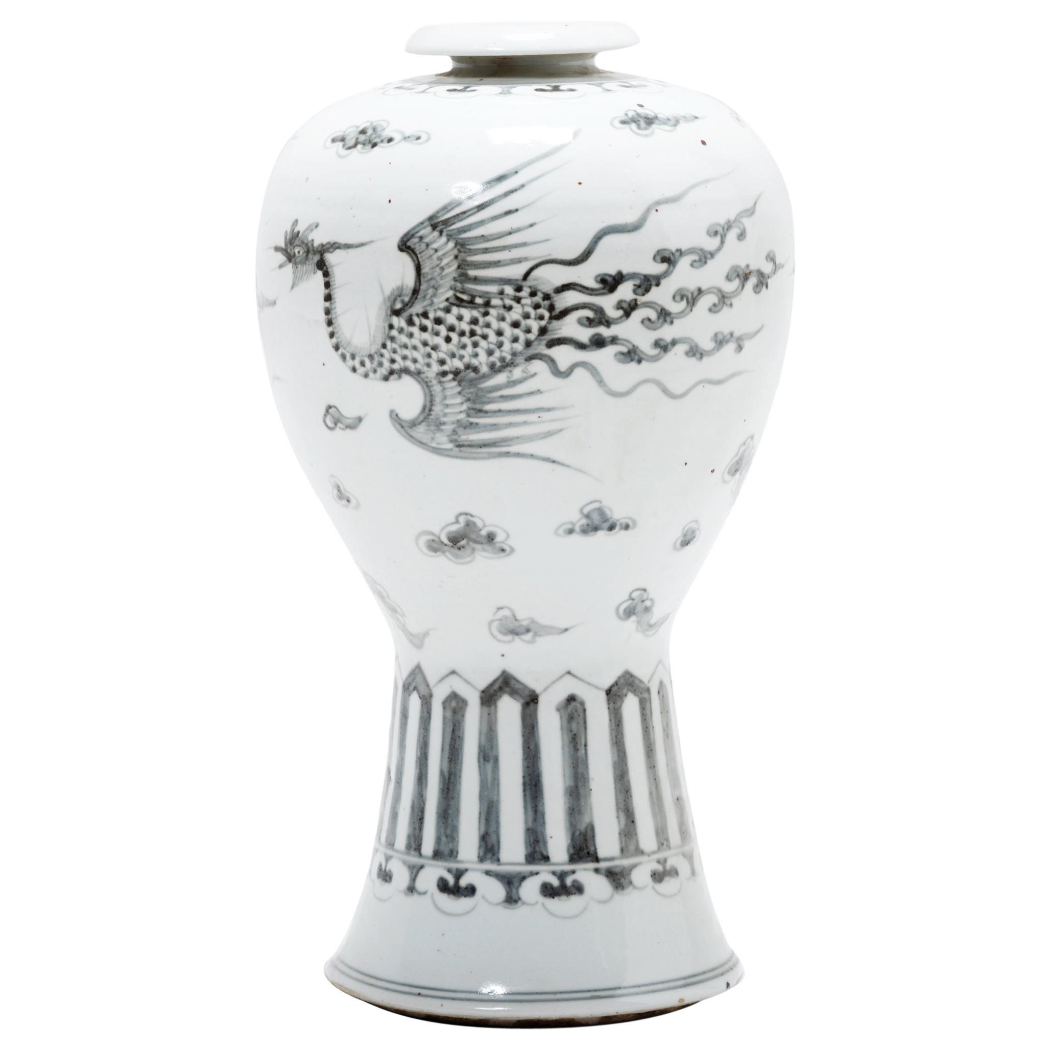 Meiping Phoenix Vase