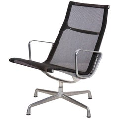 Modern Aluminium Black Mesh Chair by Charles & Ray Eames for Herman Miller