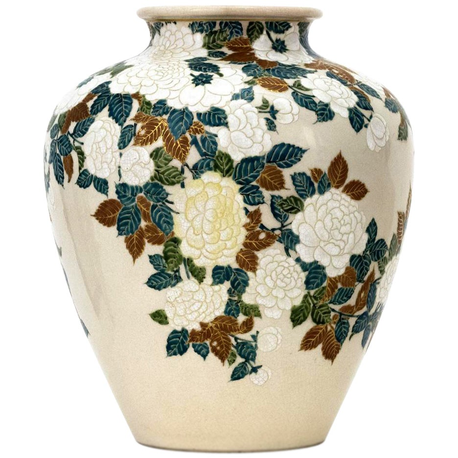 Japanese Ceramic Vase by Ito Tozan I Meiji Period