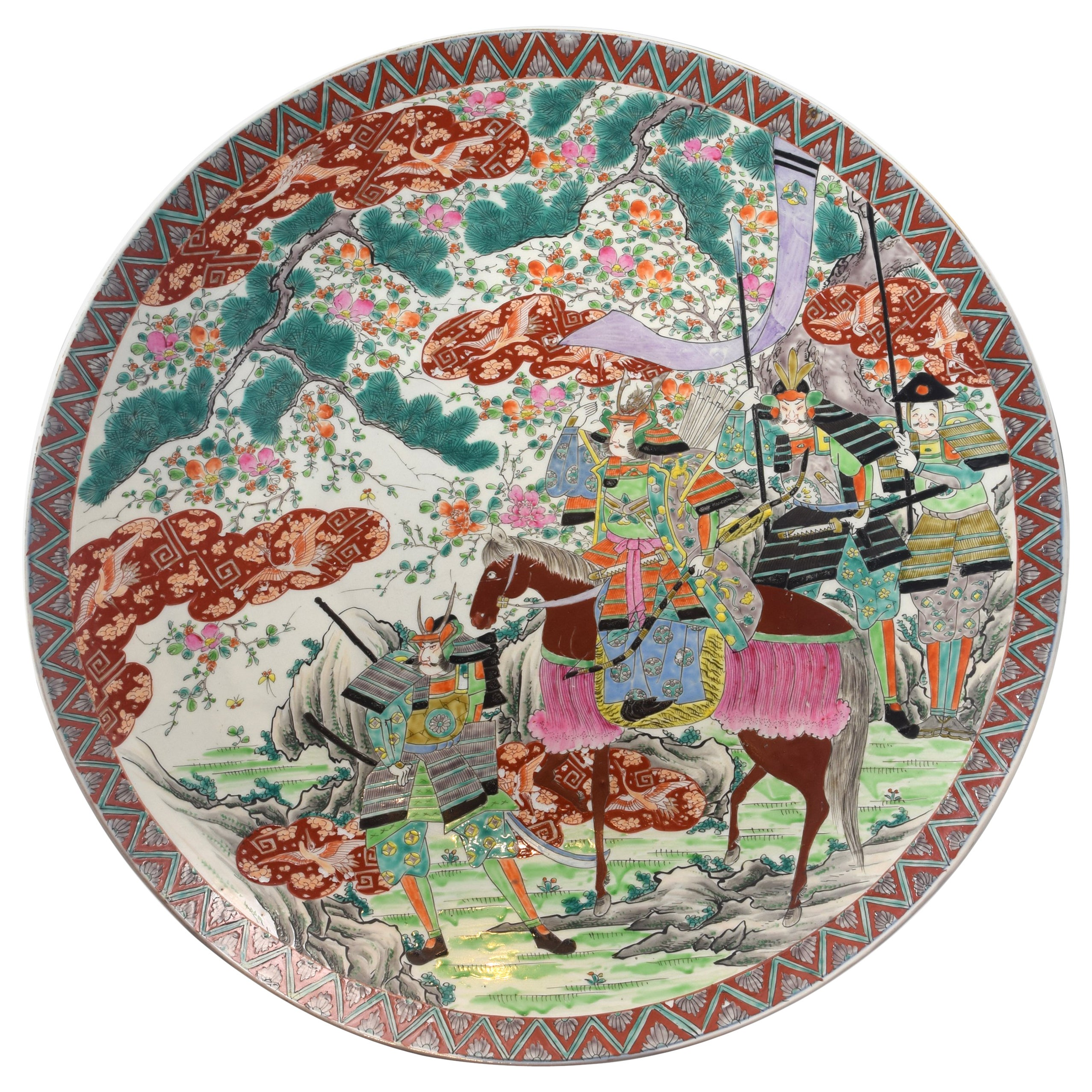 Charger or Plate. Porcelain. Possibly, Imari, Japan, 19th Century