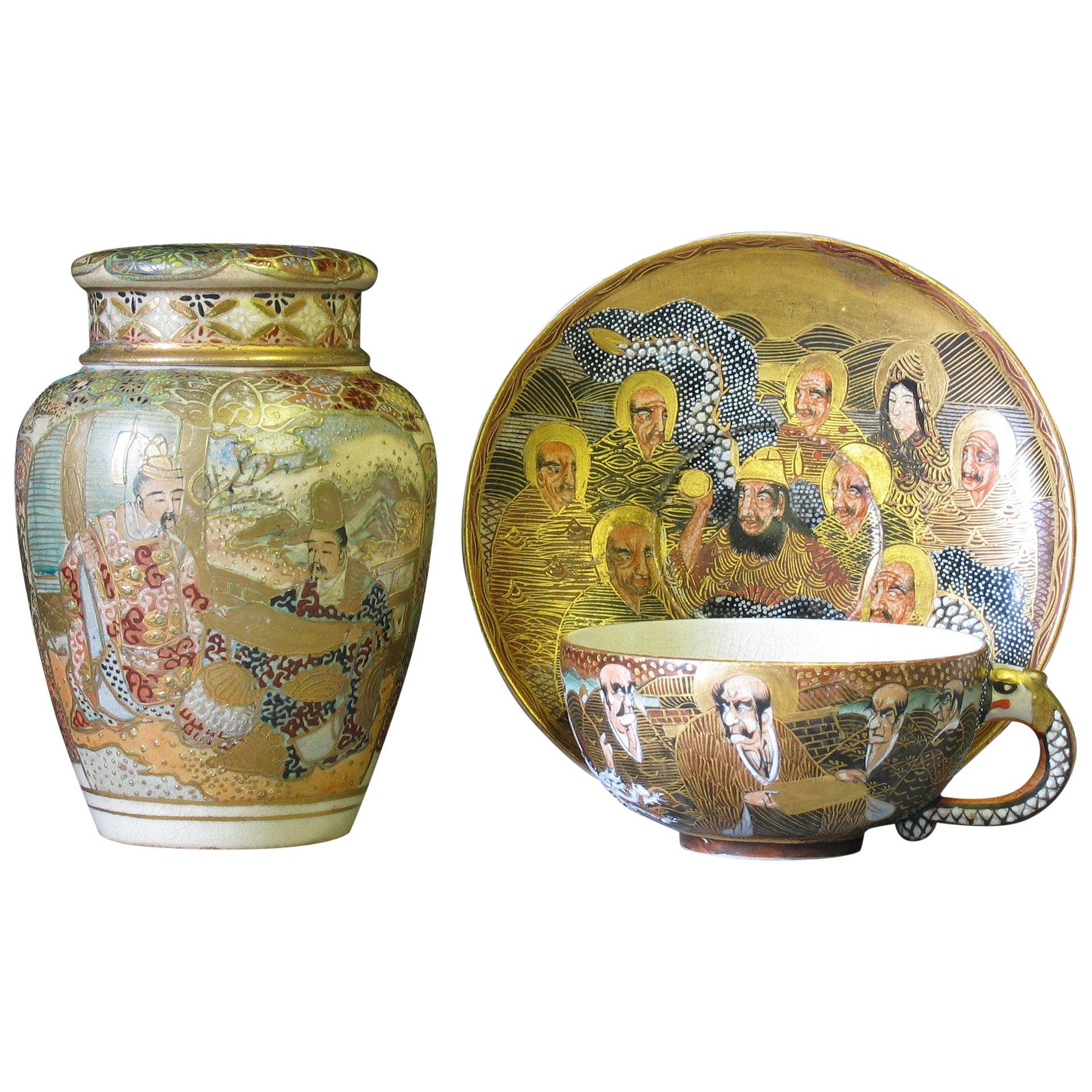Satsuma Tea Caddy and Cover Meiji Era, Late 19th Century