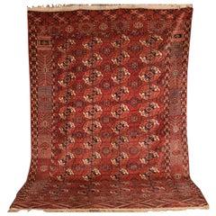 20th Century Antique Buchara Carpet Rug