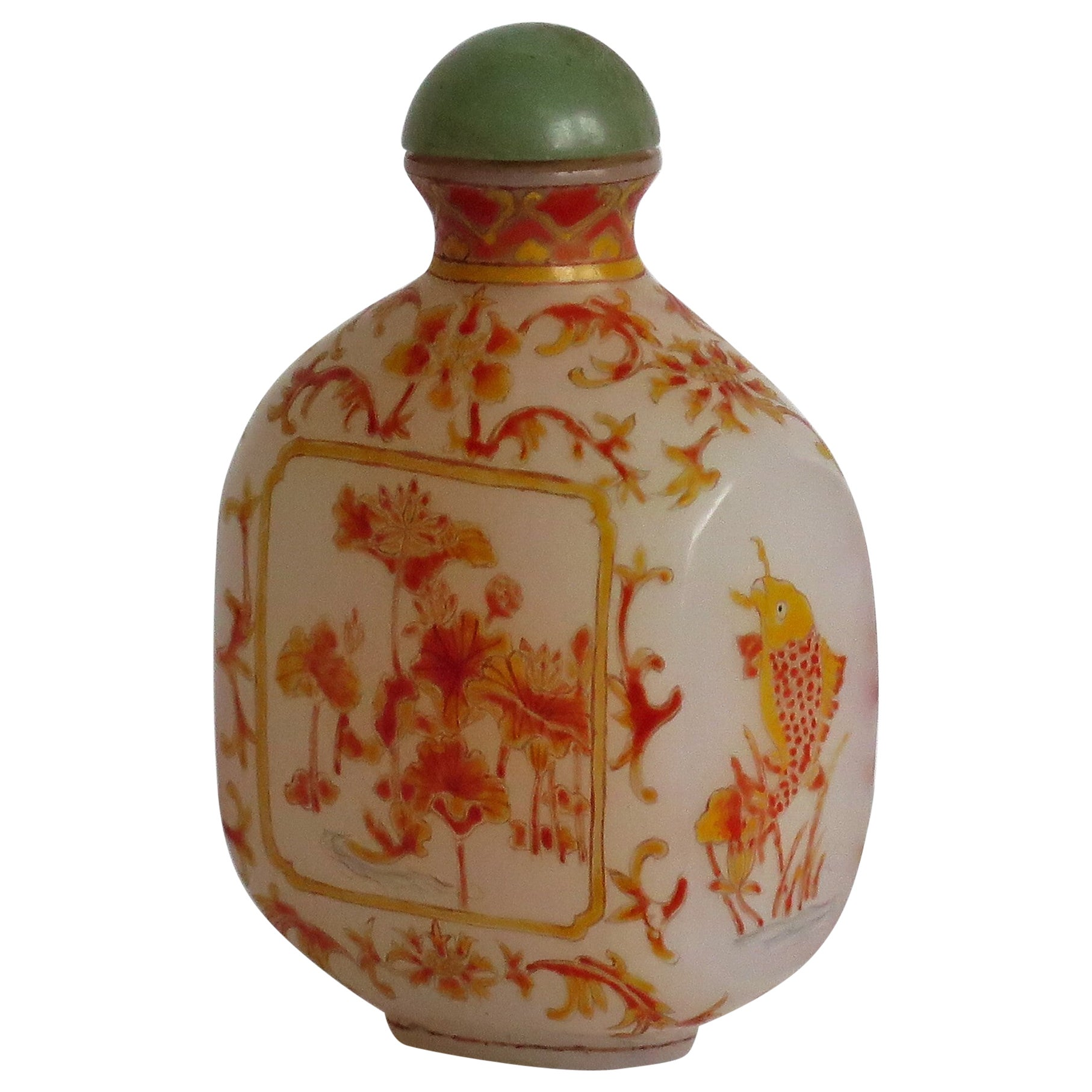 Chinese Opaque Glass Snuff Bottle Hand Enamelled 4-Character Base Mark