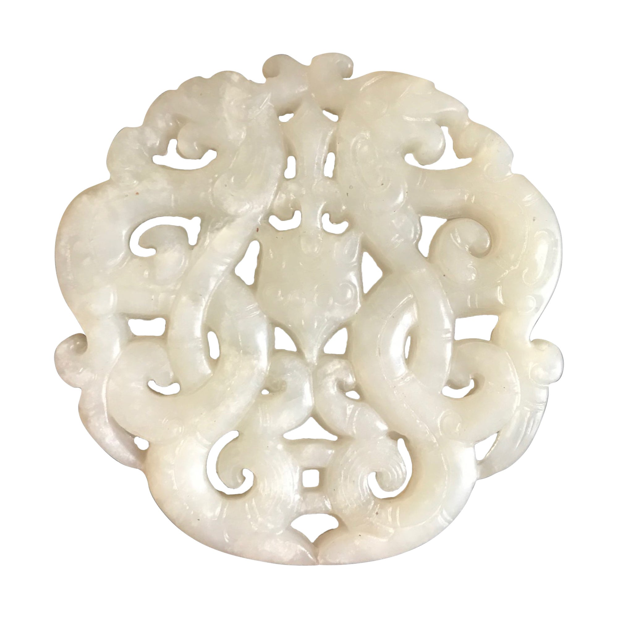 Qing Dynasty Chinese Carved Jade Medallion Pierced Pendant, Plaque
