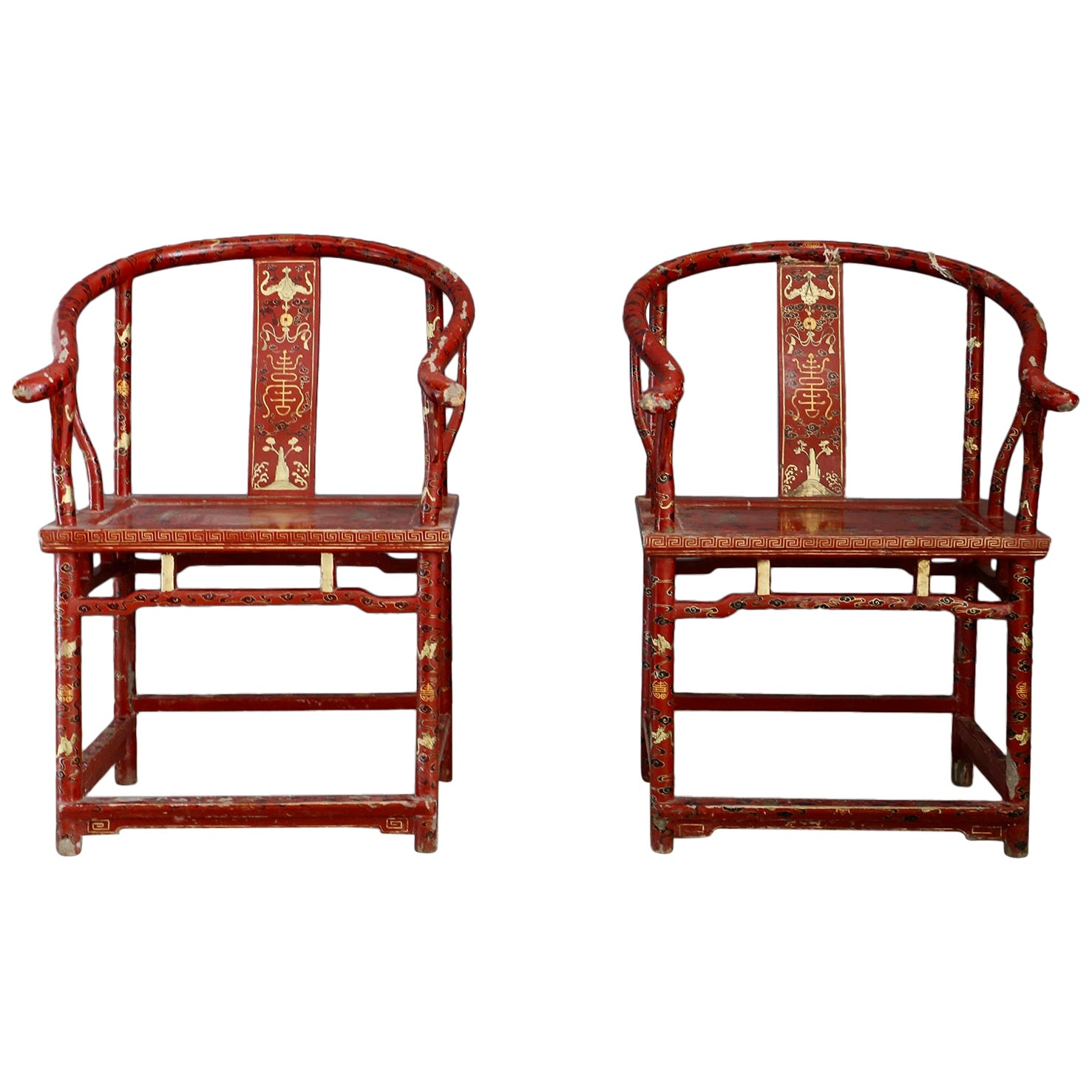 Pair of Chinese Lacquered Red Wood and Gold Lacquered of 18th Century